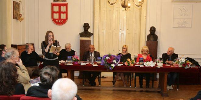 """Sve je to ljubav"": Održana promocija knjige Božice Velousis"