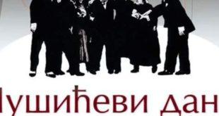 """ZAVRŠENI """"NUŠIĆEVI DANI"""" Nagrada publike za """"Ožalošćenu porodicu"""""""