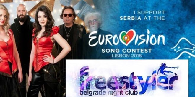 FREESTYLER Night Club EUROVISION Lisabon 2018 LIVE BLOG