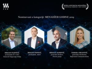 """POZNATI FINALISTI PRESTIŽNE """"SAM GODIŠNJE NAGRADE 2019"""", Gradski Magazin"""