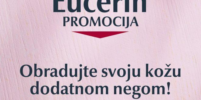 Martovska Eucerin® darivanja, Gradski Magazin