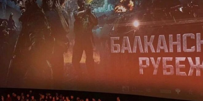 ", ""Balkanska međa"" rasplakala moskovsku publiku, Gradski Magazin, Gradski Magazin"