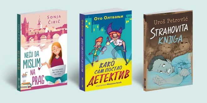 Tri romana Lagune u izboru za nagradu Politikinog Zabavnika