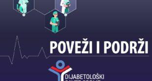"""Online Savetovalište za sve osobe sa dijabetesom """"Poveži i podrži"""" S A O P Š T E NJ E"""