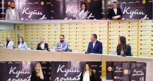 """kompanija DIS, DIS okupio najveće domaće brendove i započeo kampanju """"Domaći zadatak: Kupi domaće"""", Gradski Magazin, Gradski Magazin"""