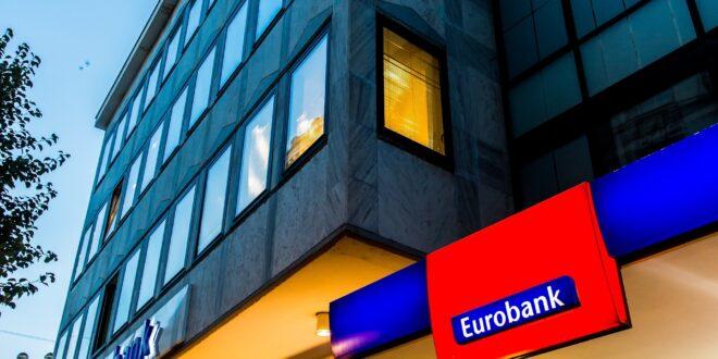 Šestu godina zaredom Najaktivnija emisiona banka u Srbiji