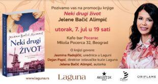 """knjige a, Promocija knjige """"Neki drugi život"""" Jelene Bačić Alimpić, Gradski Magazin, Gradski Magazin"""
