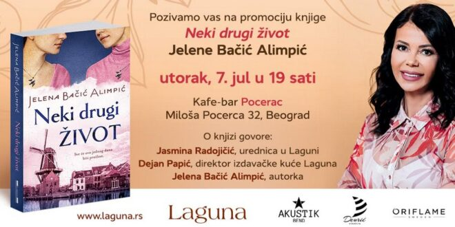 """Promocija knjige """"Neki drugi život"""" Jelene Bačić Alimpić"""